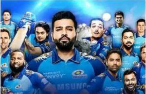 IPL 2021 Mumbai Indians: लिलावानंतर कशी आहे आता रोहित शर्माची   'पलटण '