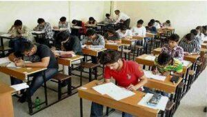 Read more about the article परीक्षा होणार……..विद्यार्थ्यांनो, अभ्यासाला लागा ; येथे वाचा अंतिम वेळापत्रक