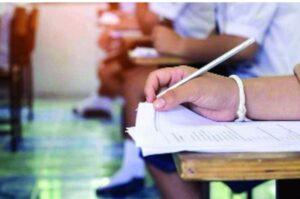 दहावी-बारावीच्या परीक्षेचं वेळापत्रक जाहीर
