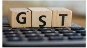 GST रजिस्ट्रेशन तात्काळ निलंबित केलं जाऊ शकतं..