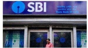 SBI चे 44 कोटी ग्राहकांना अलर्ट! मोबाईलवर SMS आल्यास त्वरित करा हे काम, अन्यथा…