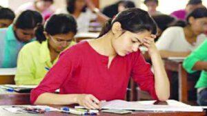 12 वीच्या परीक्षा 23 एप्रिल पासून तर 10 वीच्या परीक्षा 29 एप्रिल पासून सुरू होणार…..