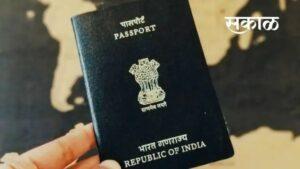पासपोर्टसाठी आता डीजीलॉकर….