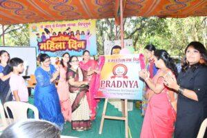 बॅ. नाथ पै शिक्षण संस्थेमध्ये जागतिक महिला दिन साजरा