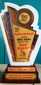 सिंधुदुर्ग जिल्हा फ्रेंड्स सर्कल मुंबई आयोजित प्रीमियर लीग स्पर्धेत सिंधुदुर्ग टायटन्स विजेता