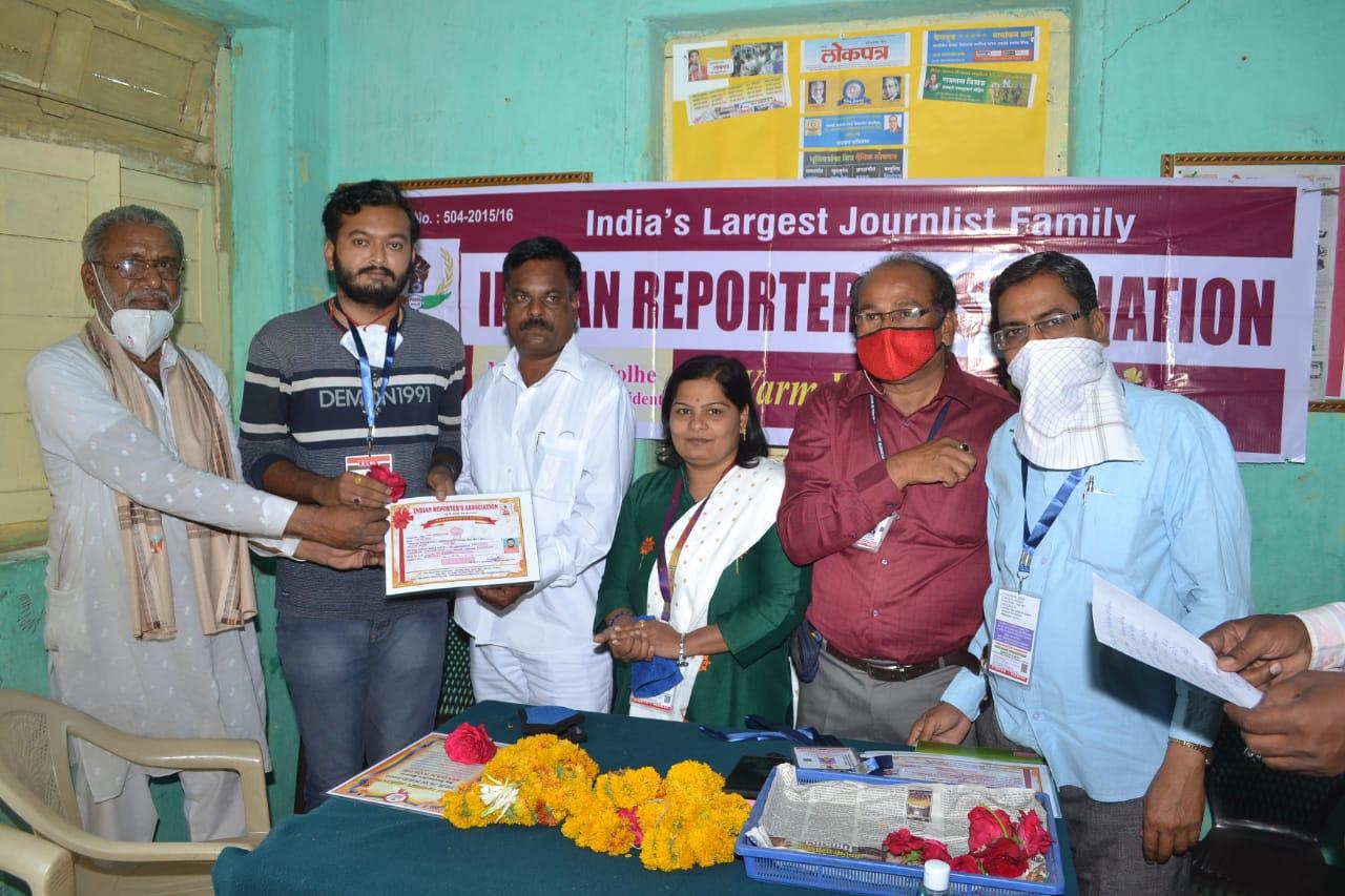 नवी दिल्ली येथील इंडियन रिपोर्टर्स असोसिएशन च्या परभणी शहर अध्यक्षपदी मयूर चंद्रकांतराव मोरे (देशमुख) यांची निवड