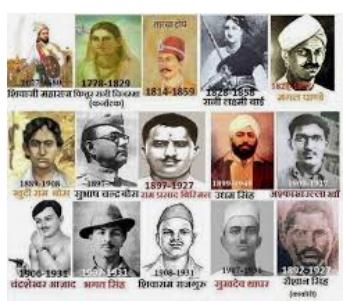 जय जय भारत देश…