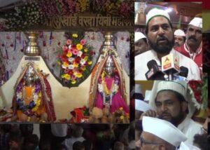हिंदी-मुस्लिम ऐक्याचा संदेश देणारी कोकणातील कुंभार्ली यात्रा