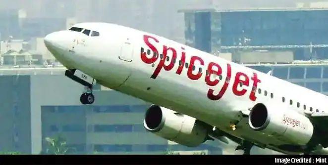 पुण्यातून 'या' शहरांसाठी सुरू होणार नॉन-स्टॉप विमान सेवा