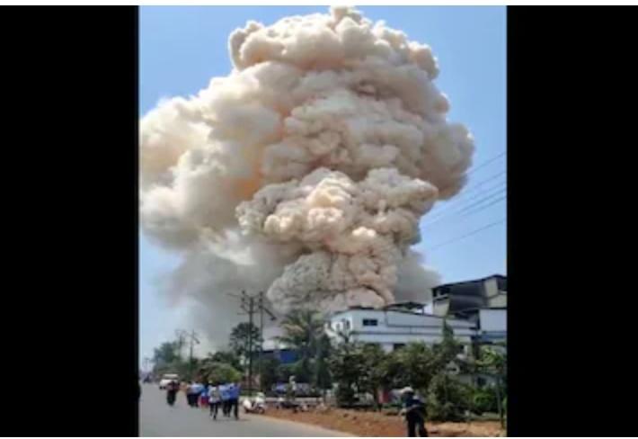 एमआयडीसीत केमिकल कंपनीत भीषण स्फोट..