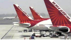 Read more about the article २४ ते ३० एप्रिलदरम्यान विमानसेवा बंद!