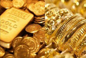 Read more about the article १ जून पासून सोन्याच्या दागिन्यांसाठी हॉलमार्किंग बंधनकारक.