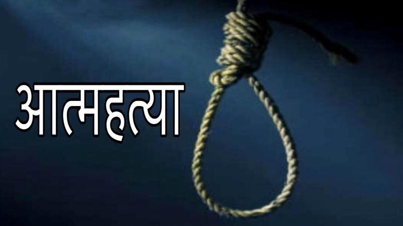 माड्याचीवाडीतील तरुणाची आत्महत्या..!