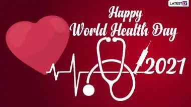 आज साजरा केला जातोय जागतिक आरोग्य दिवस