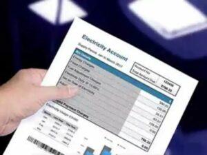 Read more about the article ७७४२ थकीत ग्राहकांचा वीजपुरवठा खंडित