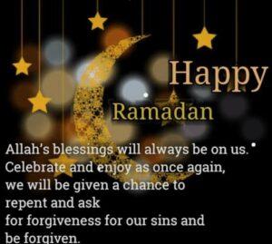 💫🌙 *सर्व मुस्लिम बांधवांना रमजान ईद च्या हार्दिक शुभेच्छा!* 🌙💫