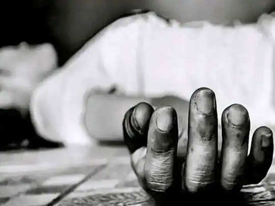 कारीवडेत महिलेची चिरेखाणीत आत्महत्या