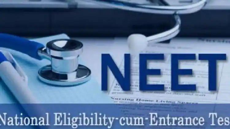 NEET-PG परीक्षा 4 महिने लांबणीवर…