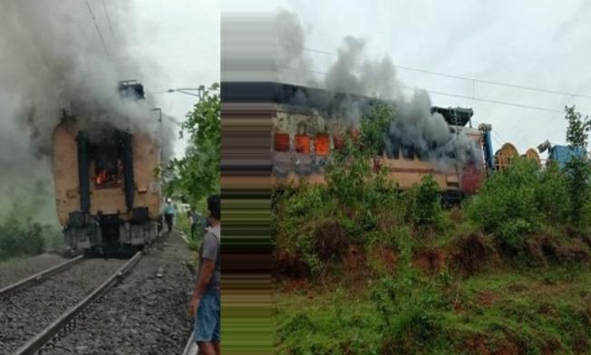 कोकण रेल्वे मार्गावर ईलेक्टीक काम करणाऱ्या स्पेशल गाडीला आग