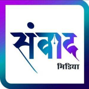 Read more about the article महिंद्रा फायनान्सचे ग्रामीण भागातील ग्राहकांना टपाल कार्यालयांत कर्जाचे हप्ते भरण्याची सुविधा