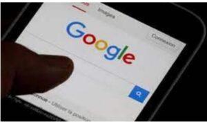 Read more about the article गुगलकडून (Google) हैराण करणारी माहिती आली समोर