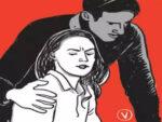 कामाच्या ठिकाणी महिलांचे लैंगिक छळापासून संरक्षण अंतर्गत तक्रार निवारण समिती गठित करणे बंधनकारक