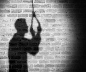 कुडाळ-सोनवडे येथील ४८ वर्षीय इसमाची गळफास लावून आत्महत्या