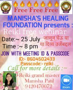 Manisha's Healing Foundation – रेकी ग्रॅन्ड मास्टर मनिषा पाटील –  FREE online Reiki webinar