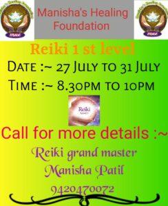 Manisha's Healing Foundation – रेकी ग्रॅन्ड मास्टर मनिषा पाटील