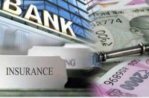 Read more about the article ४९ हजार कोटीची रक्कम बँका विमा कंपन्यांकडे विना दाव्याची पडून