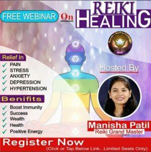 Read more about the article Manisha's Healing Foundation च्या संचालिका रेकी ग्रॅन्ड मास्टर मनिषा पाटील घेऊन येत आहे….