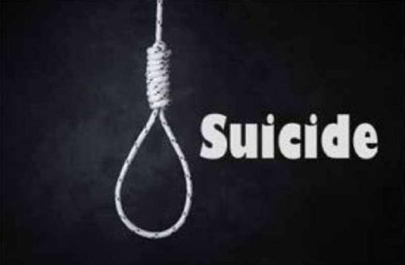 You are currently viewing वैभववाडीत अल्पवयीन युवतीची आत्महत्या