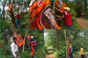 Read more about the article सावंतवाडी येथील मेळाव्यात गाव तिथे मनसेचा झेंडा हि मोहीम जाहीर..