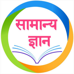 Read more about the article तिमिरातुनी तेजाकडे उपक्रम