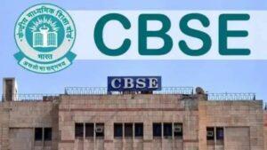 Read more about the article CBSC दहावी-बारावीच्या प्रथम सत्राच्या परीक्षा नोव्हेंबरमध्ये
